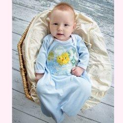 eab272f36 Baby Fashion Boutique